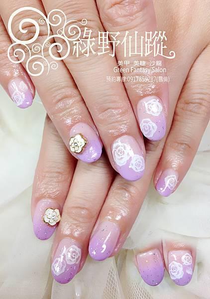 【光療指甲】優雅漸層設計款光療指甲