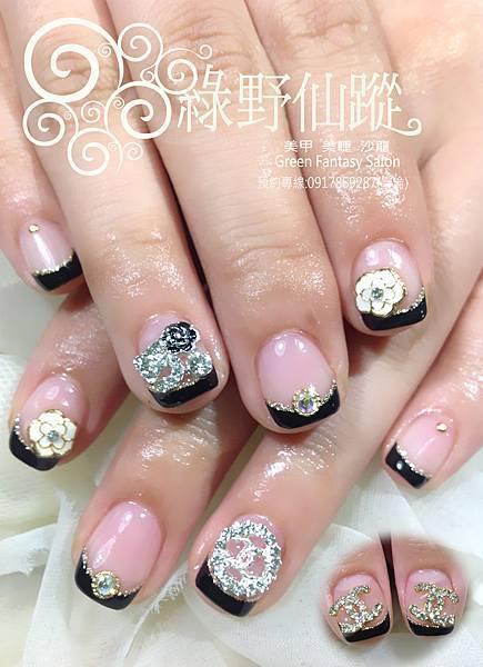 【光療指甲】黑色法式經典香奈兒設計款光療指甲