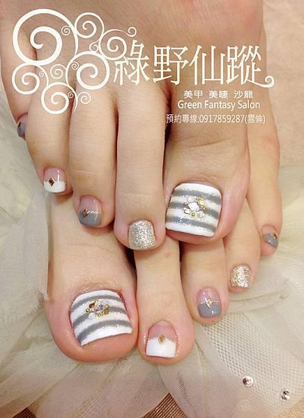 【足部光療指甲】特價指定設計款足部光療指甲