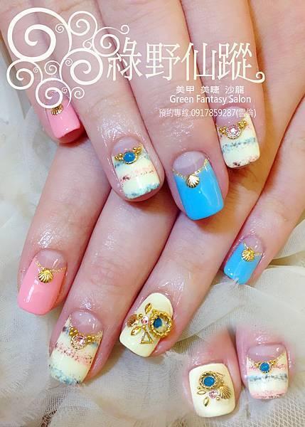 【光療指甲】2014年日本雜誌限定款光療指甲