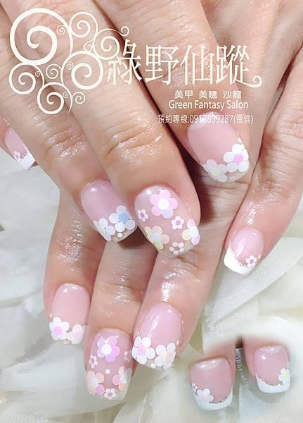【光療指甲】可愛版小花花法式光療指甲