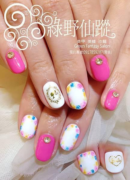 【光療指甲】特價指定設計手繪款光療指甲