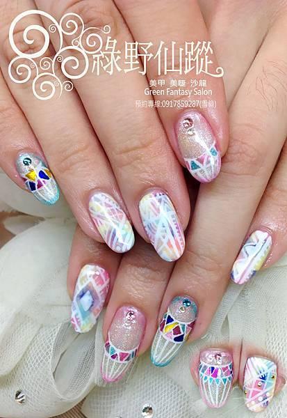 【光療指甲】AI金屬膠雜誌手繪款光療指甲.jpg