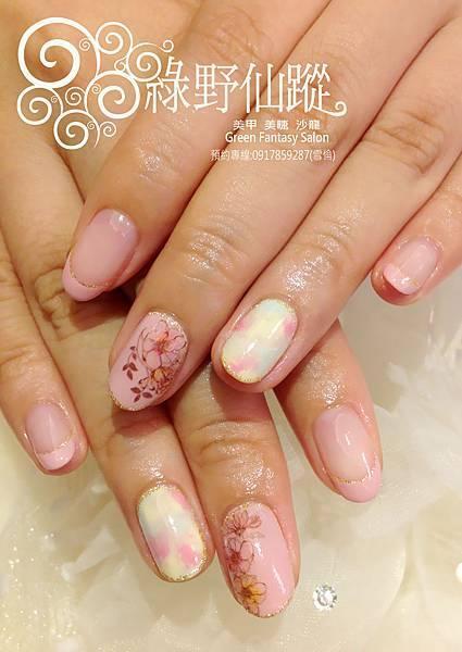 【光療指甲】10月份水彩花卉暈染設計光療指甲