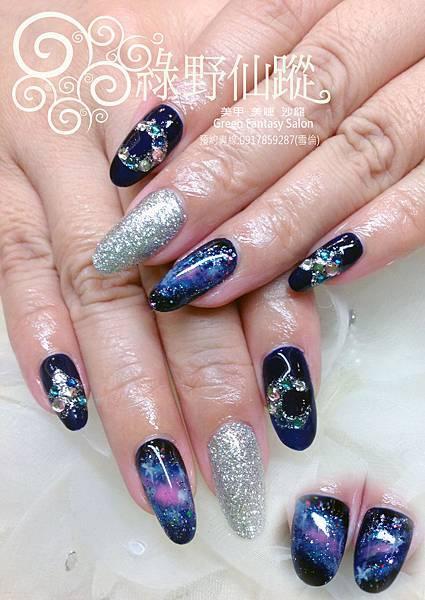 【光療指甲】11月份星空設計特價款光療指甲