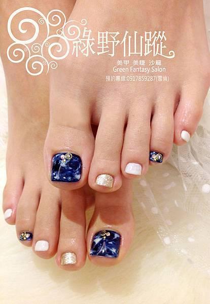 【光療指甲】大理石紋設計款足部光療指甲