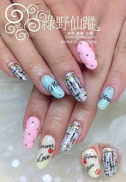 【光療指甲】日本雜誌設計款光療指甲
