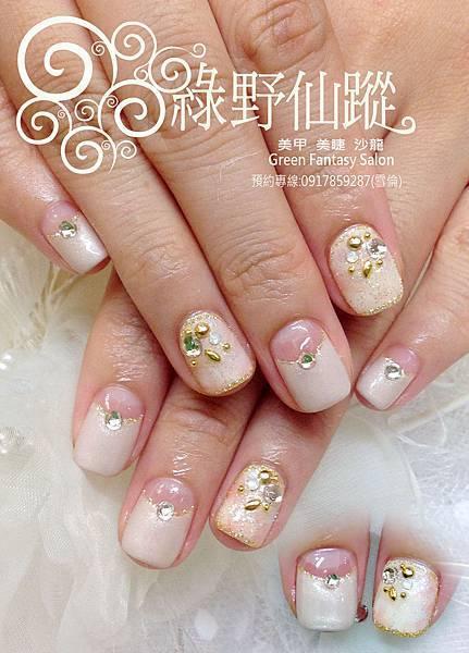 【光療指甲】氣質暈染新娘款光療指甲