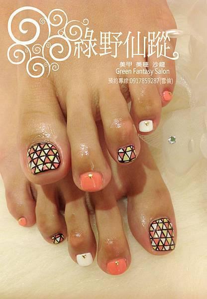 【光療指甲】幾何設計款足部光療指甲