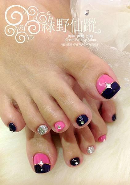 【光療指甲】雙色拼接跳色設計款足部光療指甲