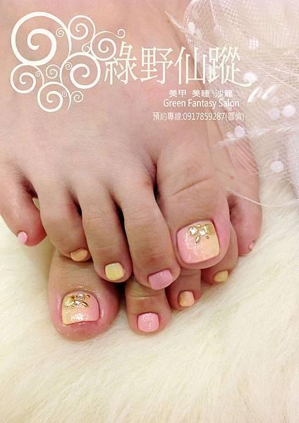 【光療指甲】棉花糖雙色暈染設計光療指甲.jpg