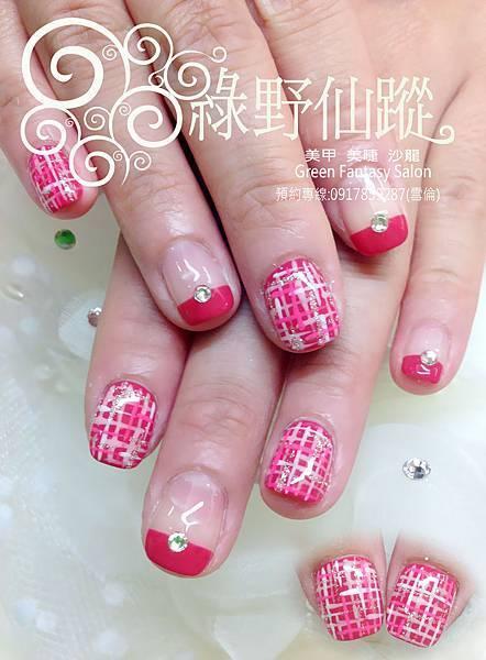 【光療指甲】春夏氣質毛呢設計款光療指甲.jpg