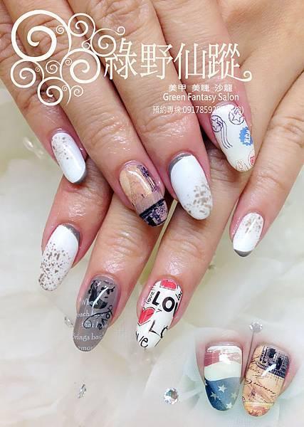 【光療指甲】個性地圖塗鴉設計款光療指甲.jpg