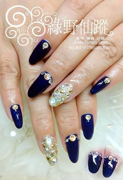 【光療指甲】深藍奢華設計款光療指甲.jpg