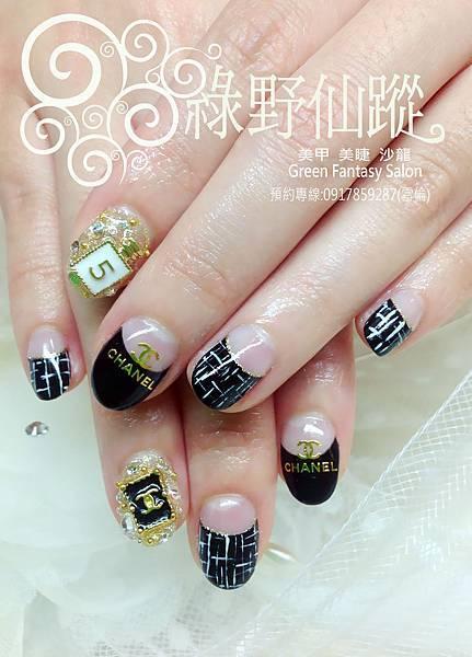 【光療指甲】經典毛呢香奈兒設計款光療指甲.jpg