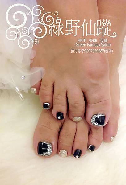 【光療指甲】斜邊法式奢華版足部光療指甲-2.jpg