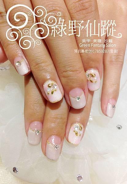 【光療指甲】氣質暈染新娘款光療指甲-2.jpg