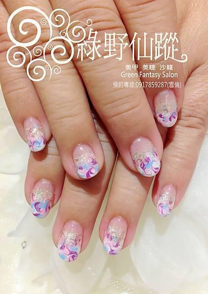 【光療指甲】水彩暈染設計光療指甲.jpg