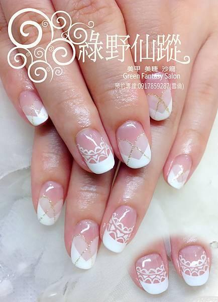 【光療指甲】新娘愛心法式設計光療指甲.jpg
