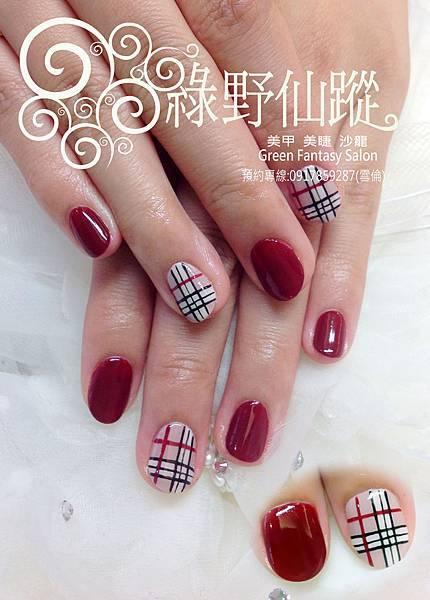【光療指甲】秋冬burberry簡約設計款光療指甲.jpg