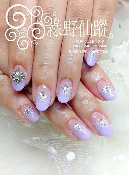【光療指甲】低調奢華新娘款反法式光療指甲.jpg