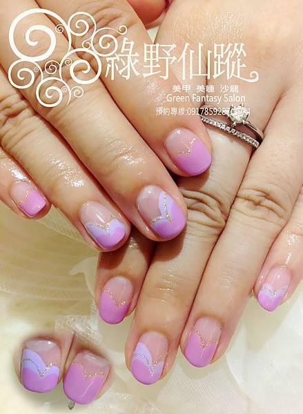 【光療指甲】雙色心型法式設計款光療指甲.jpg