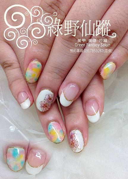 【光療指甲】法式水彩花卉暈染設計光療指甲.jpg