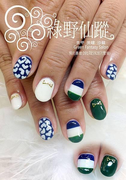 【光療指甲】個性甜心設計款光療指甲.jpg