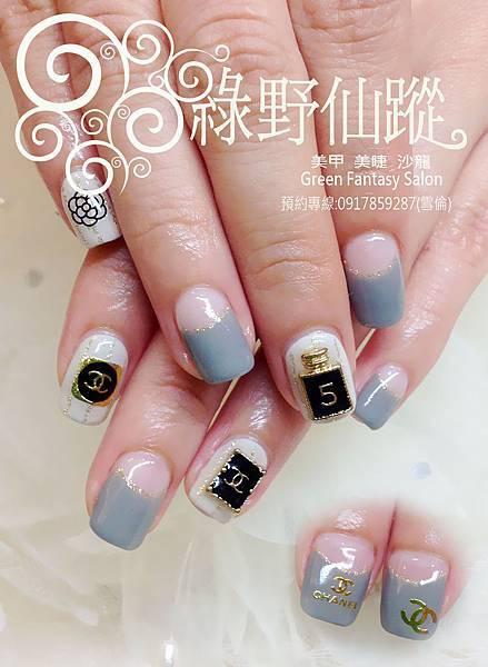 【光療指甲】低調香奈兒光療指甲.jpg