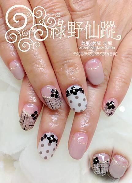 【光療指甲】小花設計款光療指甲.jpg