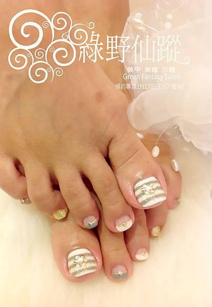 【光療指甲】夏日條紋足部光療指甲.jpg
