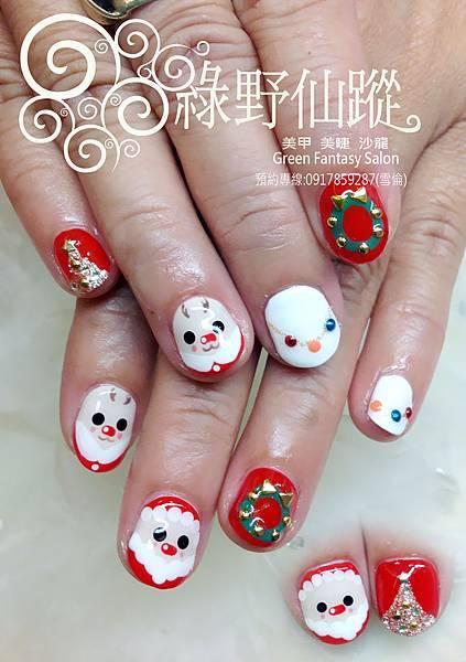 【光療指甲】手繪可愛麋鹿聖誕節美甲