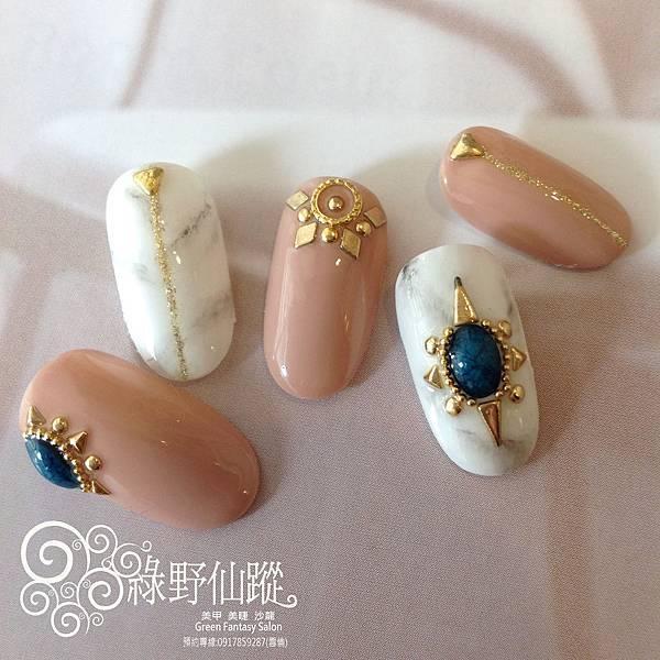 【光療指甲】104年9月氣質大理石紋設計師精選款光療美甲