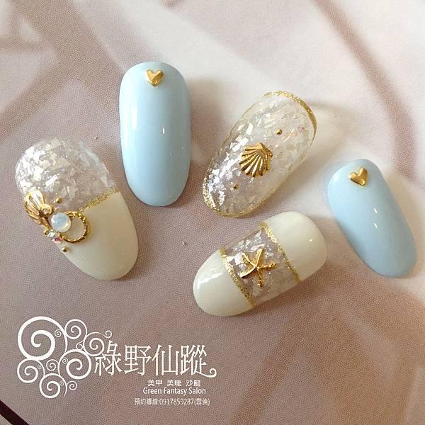 【光療指甲】104年9月清新質感貝殼設計師精選款光療美甲