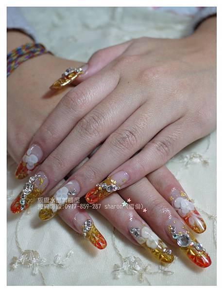 【水晶指甲】思佳的琉璃水晶+夾心粉雕
