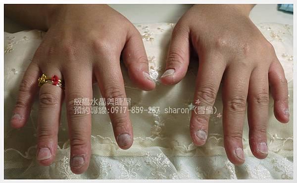 【水晶指甲】20110422裘裘的新娘璀璨水晶指甲(製作前).jpg