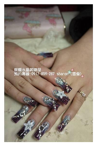 【水晶指甲】雙色琉璃水晶指甲