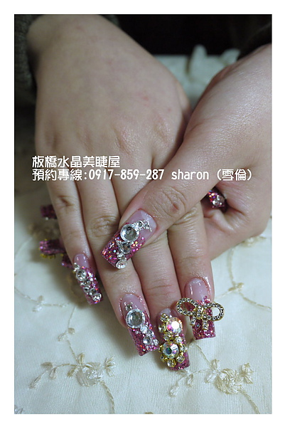 桃紅璀璨水晶指甲03