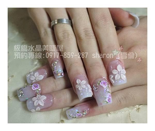 【水晶指甲】莉莉-新娘璀璨造型夾心