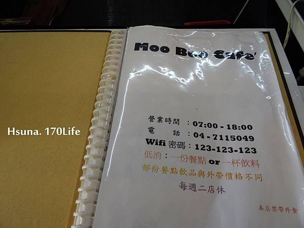 DSC03086.JPG