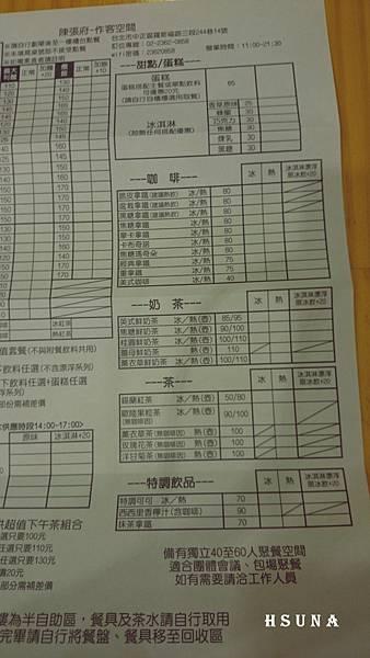 DSC_3677.JPG