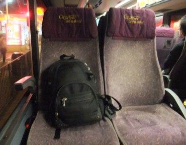 初抵香港:A11巴士