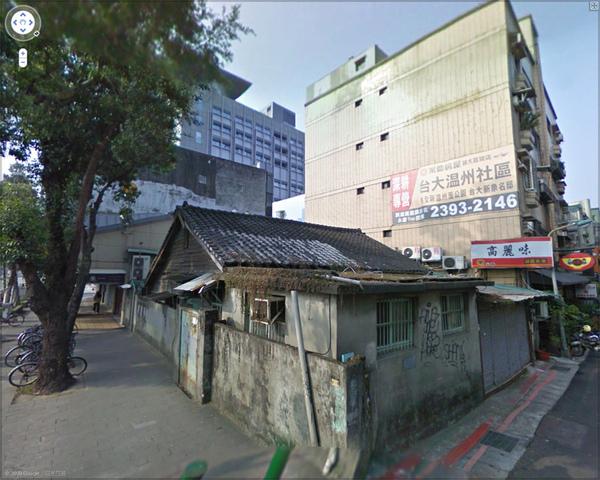googlemap日式老屋.jpg