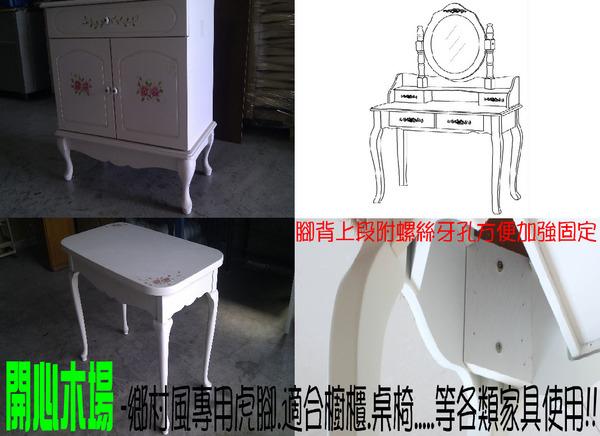 f28959155-ac-5191xf8x0600x0436-m.jpg