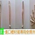f28959155-ac-6724xf8x0600x0436-m.jpg