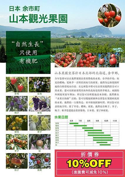 chinese01_hantai (1)