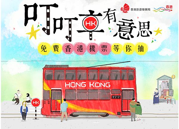 20140423_HK_dd_01.png
