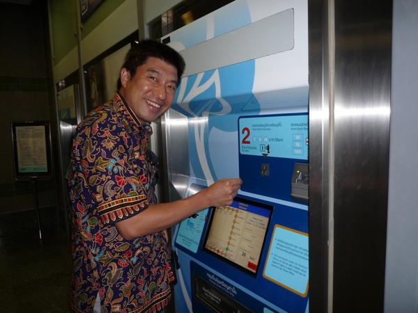 曼谷的地鐵MRT