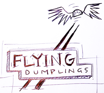 dumpling_3