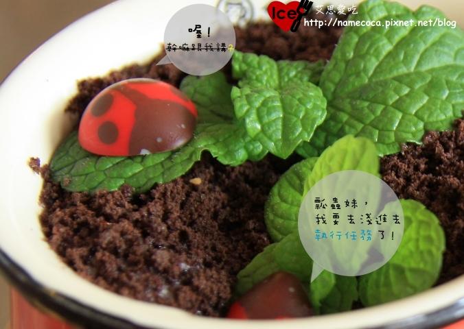 萌咖啡 【盆栽奶茶 NTD130】